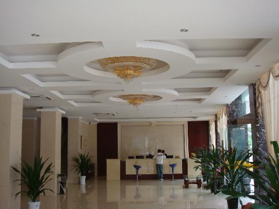 Sunshine Holiday Hotel Dongxing Beilun Avenue : dsc01701