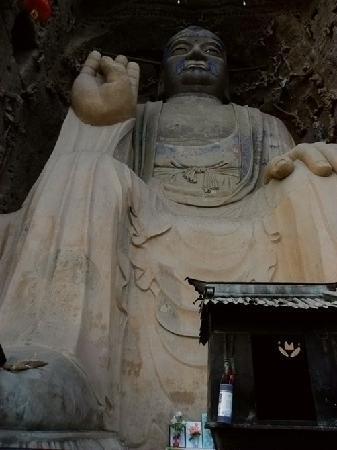 Gangu County Photo