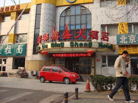 Home Inn Suzhouqiao Renmin Univercity