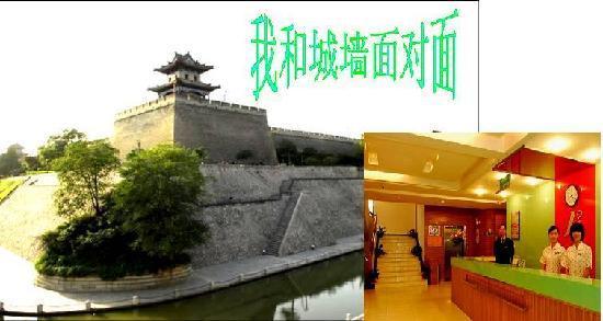 Jinjiang Inn (Xi'an Jianguomen) : 2010918161536929