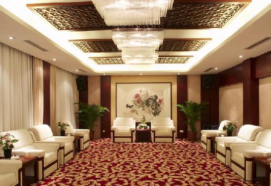 Jinyun Hotel: 宾馆接待厅,县里领导接待上级的地方