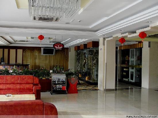Jin Hou Weihai Hotel
