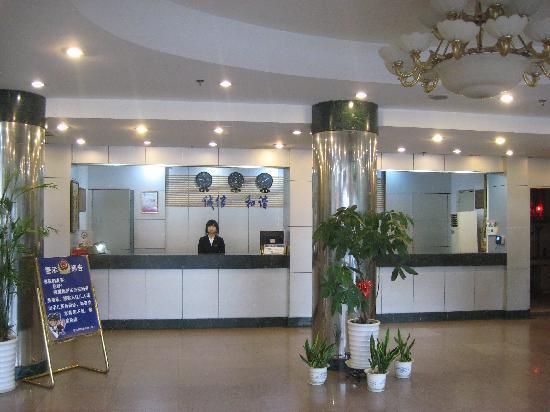 Nan Yang Hotel : 酒店前台