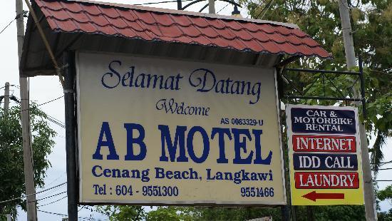 AB Motel: 没照屋子里,照个牌子,按这个找吧