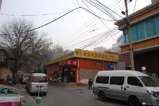 Home Inn Beijing Xuanwumen: 弄堂转弯