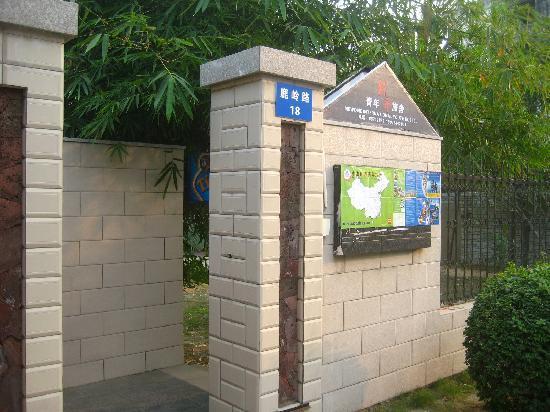 Xinsheng Hostel Sanya