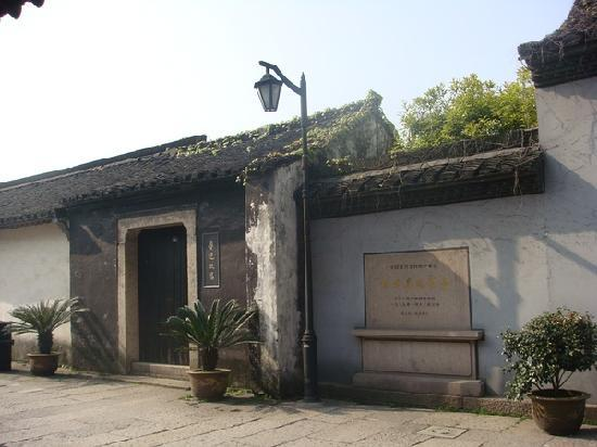 ‪Luxun Memorial Hall of Shaoxing‬