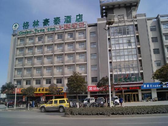 GreenTree Inn Yancheng Bus Station Business Hotel: 盐城格林豪泰