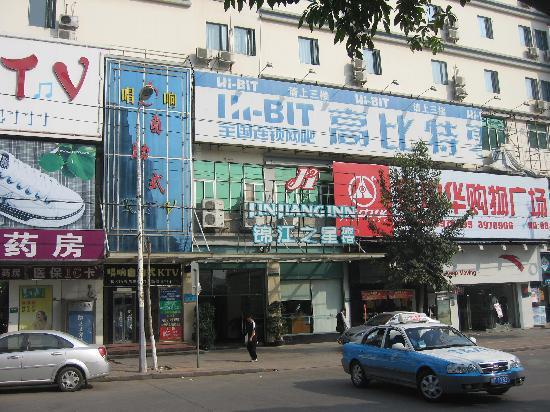 Jinjiang Inn (Xiamen Huli Qufu): 酒店外观