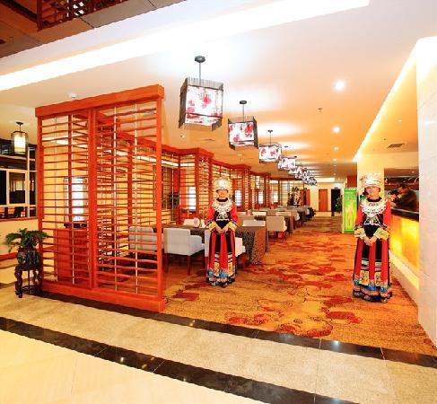 Guobin Hotel Zhangjiajie: 漂亮的酒店人员