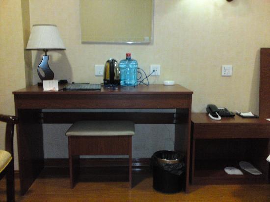 Junlin Business Hotel: 2