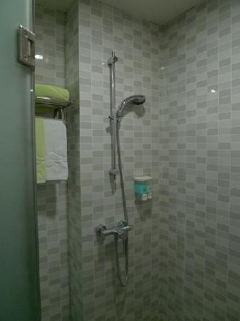 Shanshui Trends Hotel Beijing Liuliqiao: C:\fakepath\P1030333_调整大小