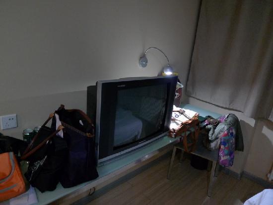 Shanshui Trends Hotel Beijing Liuliqiao: C:\fakepath\P1030335_调整大小