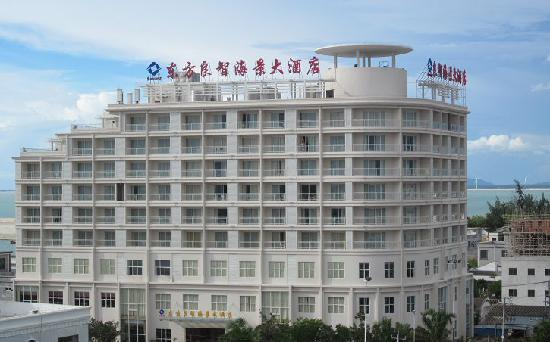 Dongfang Liangzhi Seaview Hotel : 外景