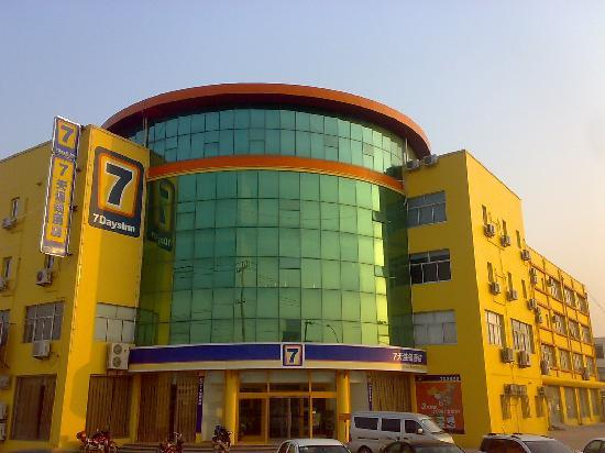 7 Days Inn Jiaozhou Lanzhou West Road
