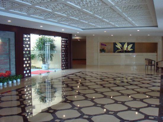 Shengqi Hotel: 大厅