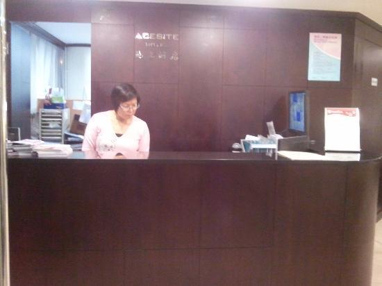 Acesite Hotel: 酒店前台
