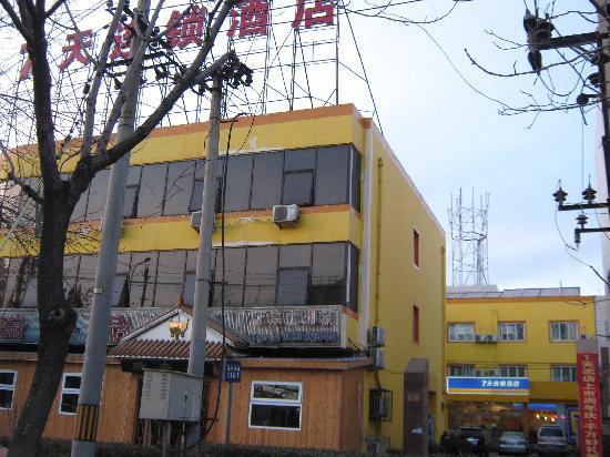 7 Days Inn Beijing Fengtai Sports Center