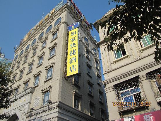 Home Inn (Xiamen Lundu): 厦门如家轮渡点外景