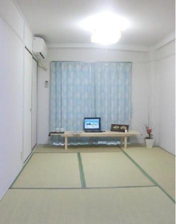 Osaka Global House: 和室