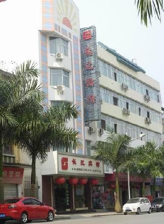 Changjiang Hotel: 面