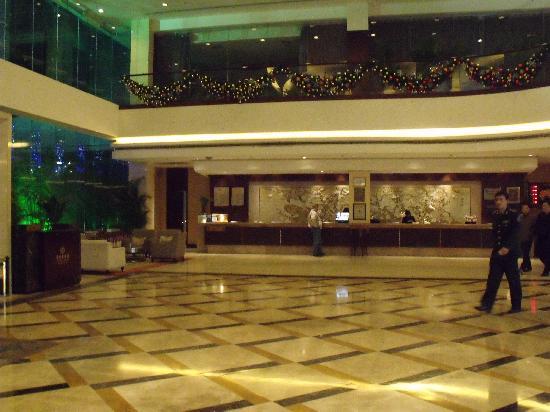 Yuanfei Hotel: 总台