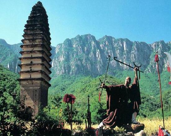 Henan, China: 河南 (10)