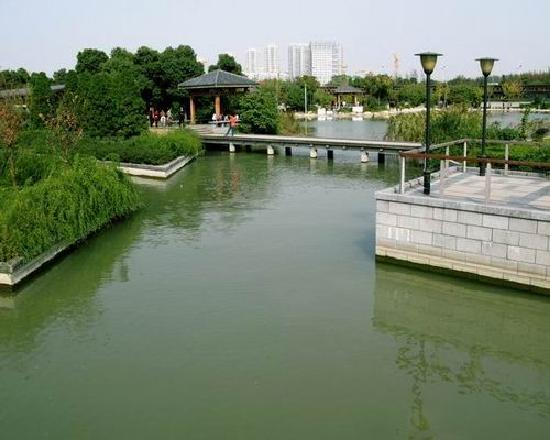 Henan, China: 河南