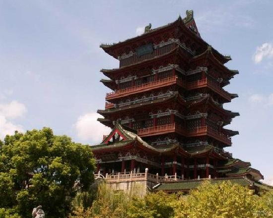 Hunan, China: 湖南 (10)