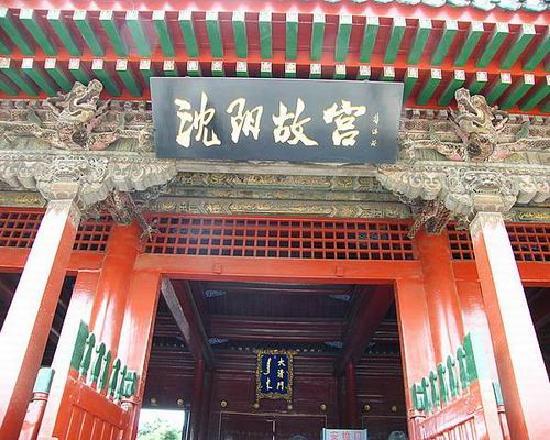 Liaoning, China: 辽宁 (10)