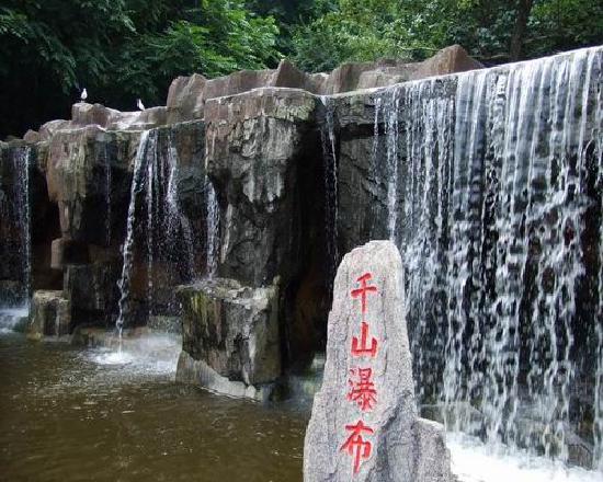 Liaoning, China: 辽宁 (11)