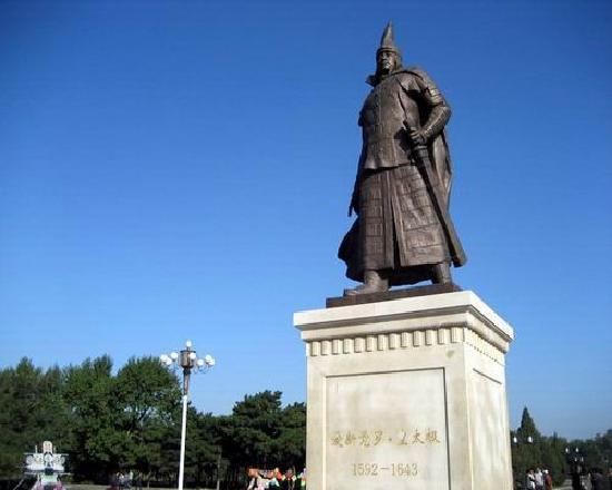 Liaoning, China: 辽宁