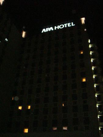 APA Hotel Tokyo Ojima : 夜间全景,很大的一个酒店