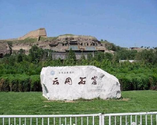 Shanxi, Kina: 山西 (2)
