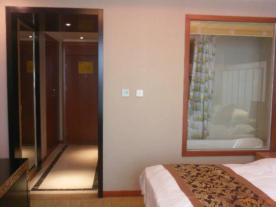 Fortune International Hotel Wu'an: 房间内景