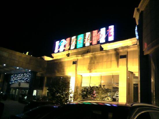 Jaster Hotel: 照片0676