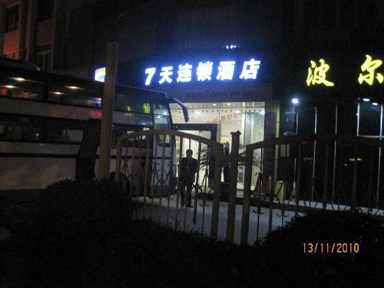 7 Days Inn (Wuxi Hubin Road) : 酒店的外观