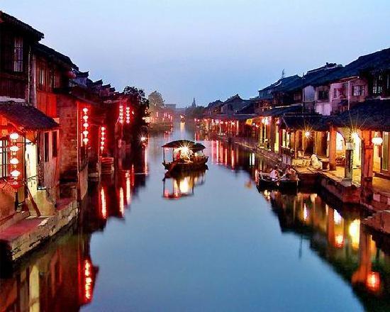 Zhejiang, Chiny: 浙江