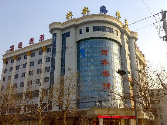 Shuimu Nianhua Business Hotel: 201012092330