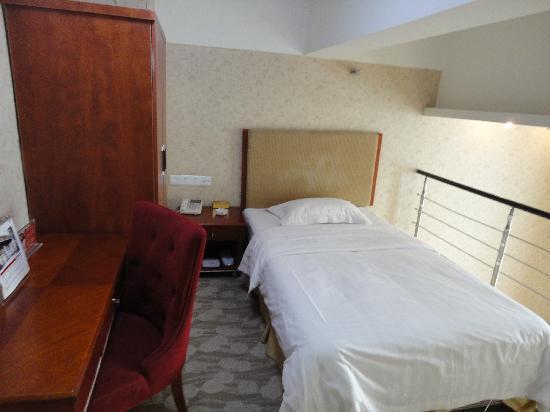 Bosike Hotel : 房间3