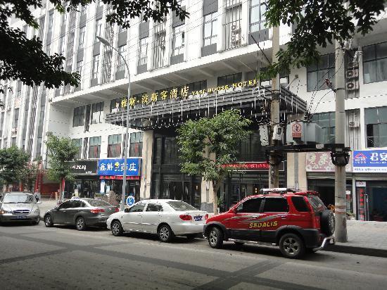 Bosike Hotel : 外观