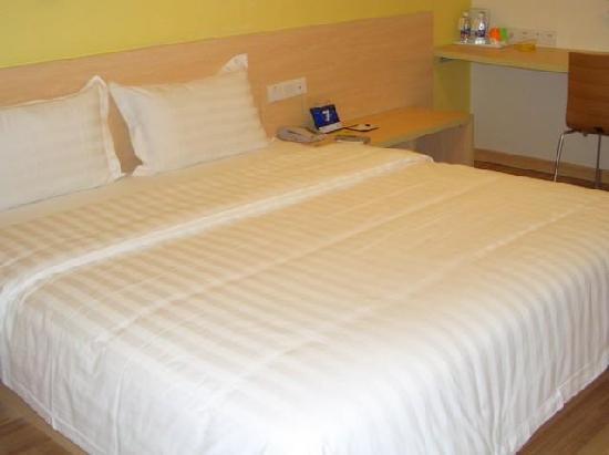7 Days Inn (Hangzhou Qinghefang Walking Street) : b3c4969964f54c49a97067d8c1a54645
