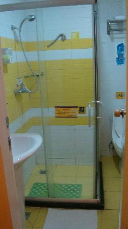 7 Days Inn (Chongqing Shapingba) : DSC01915