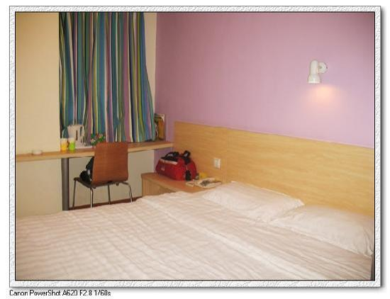 7 Days Inn Zhuhai Gongbei Kou'an : 房间内部照片,还不错。