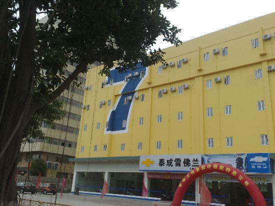 7 Days Inn Xiamen Tong'an