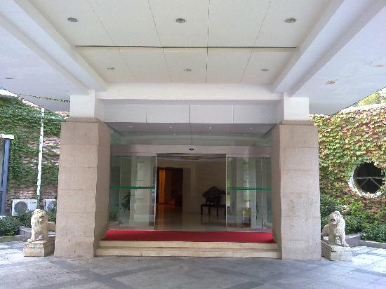 Junqu Dongyuan Hotel