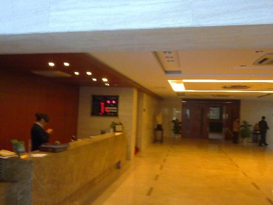 Junqu Dongyuan Hotel : 大堂