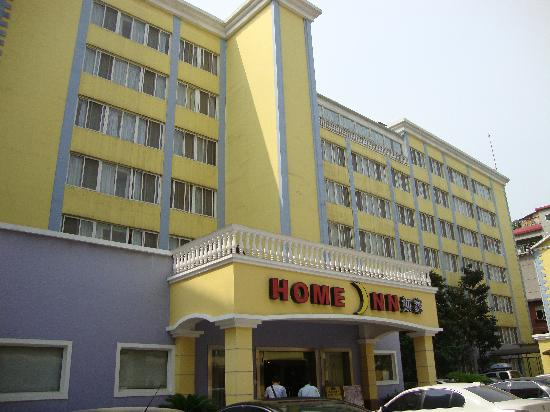 Photo of Home Inn (Wuhan Gaoxiong Road)
