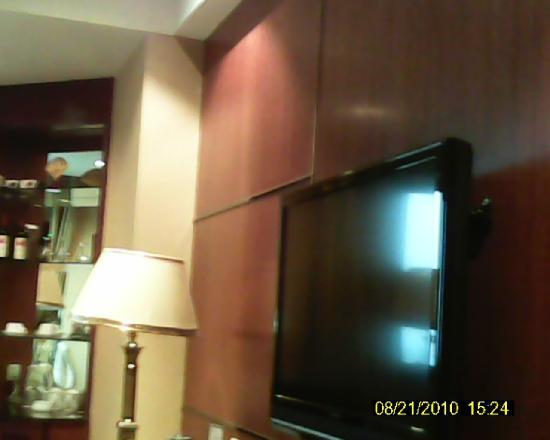 New Century Hotel: 房间2