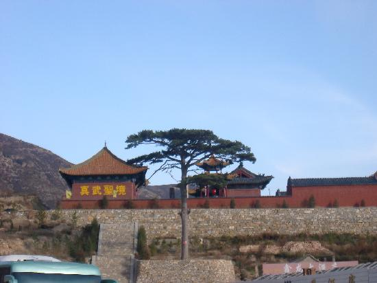 Hunyuan County, Cina: 恒山脚下真武庙